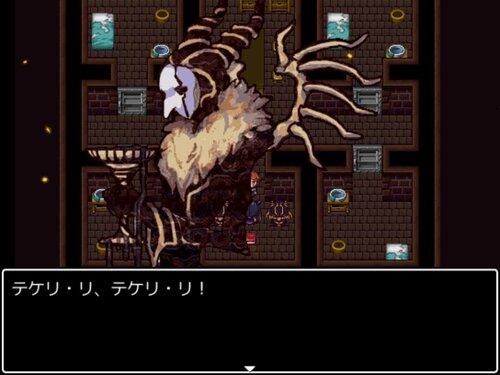 ルーザーリボーン(体験版) Game Screen Shot2