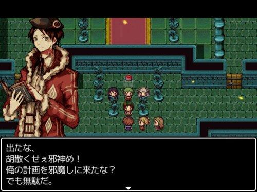 ルーザーリボーン(体験版) Game Screen Shot3