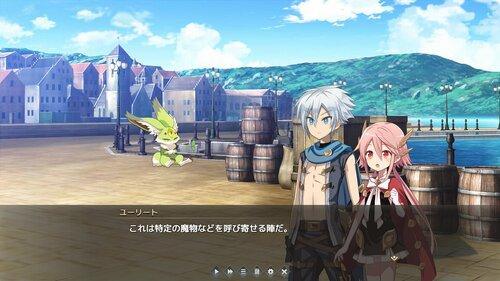 デモンメイカー勇者ー体験版ー Game Screen Shot1