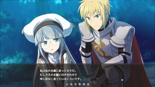 デモンメイカー勇者ー体験版ー Game Screen Shot2