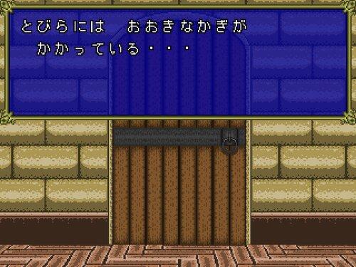 Babel0 Game Screen Shot2
