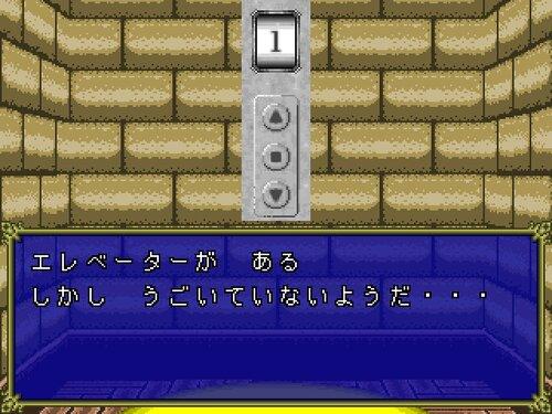 Babel0 Game Screen Shot3