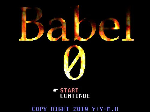 Babel0 Game Screen Shot5