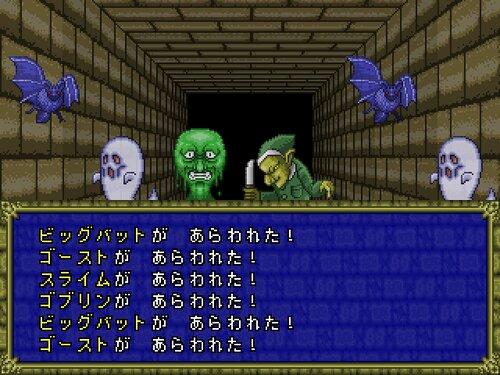 Babel0 Game Screen Shots