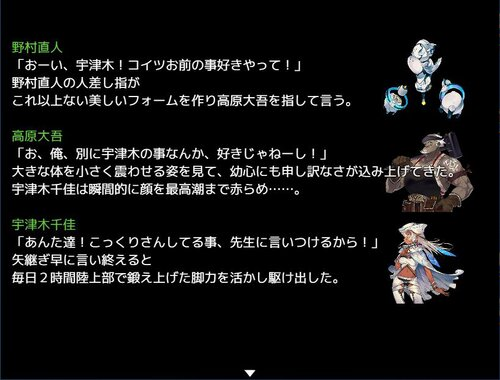 こっくりさん Game Screen Shot2