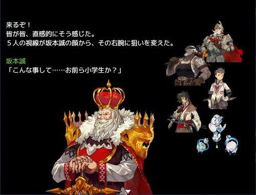 こっくりさん Game Screen Shot3