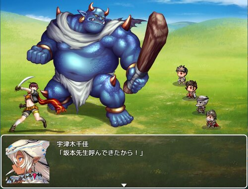 こっくりさん Game Screen Shot4