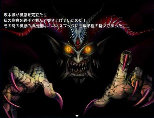 こっくりさん Game Screen Shot5