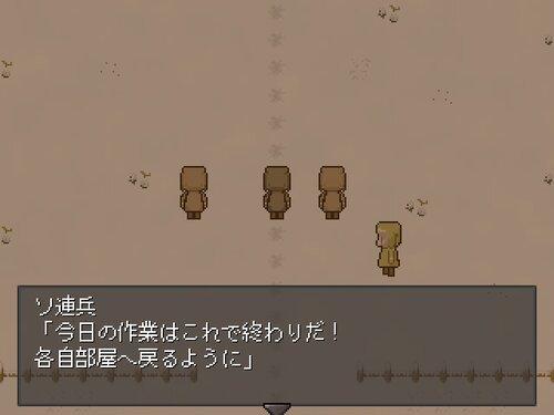 東京ダモイ Game Screen Shot1