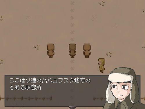 東京ダモイ Game Screen Shot3