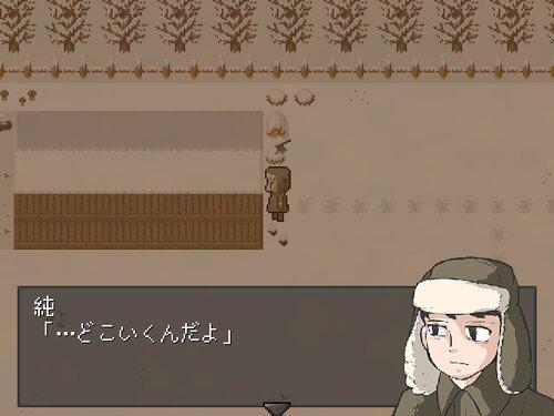 東京ダモイ Game Screen Shot4