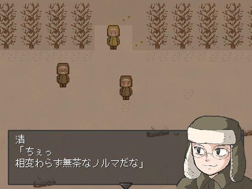 東京ダモイ Game Screen Shot5