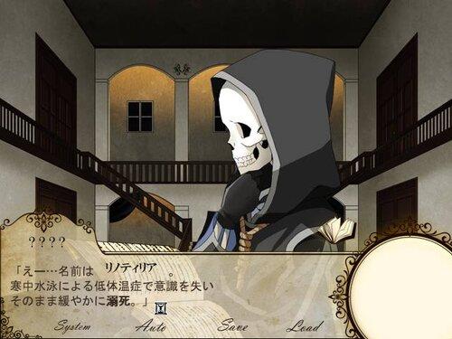 砂時計の人形達 Game Screen Shot