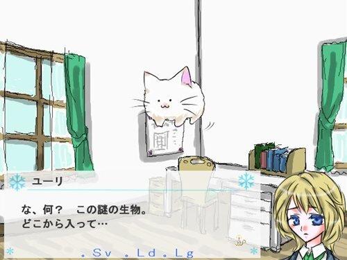 nix~聖羽祭の贈り物~ Game Screen Shot1