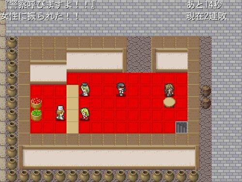 すーぱーぼっち Game Screen Shot