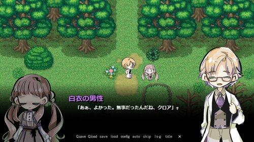 箱庭のフォークロア【体験版】 Game Screen Shot2
