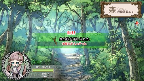 箱庭のフォークロア【体験版】 Game Screen Shot4