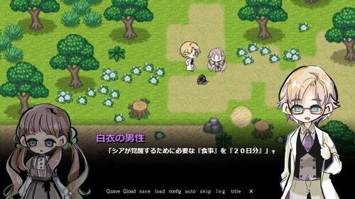 箱庭のフォークロア【体験版】 Game Screen Shot5
