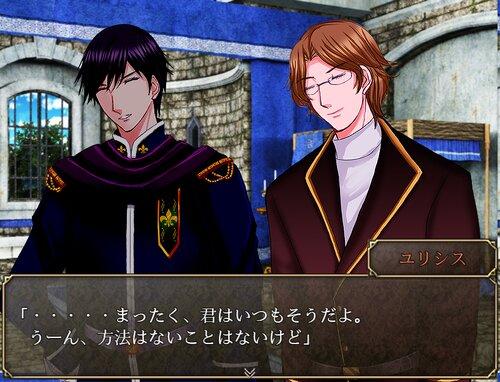 インビシブル・ランド(体験版) Game Screen Shot1