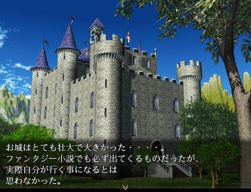 インビシブル・ランド(体験版) Game Screen Shot2