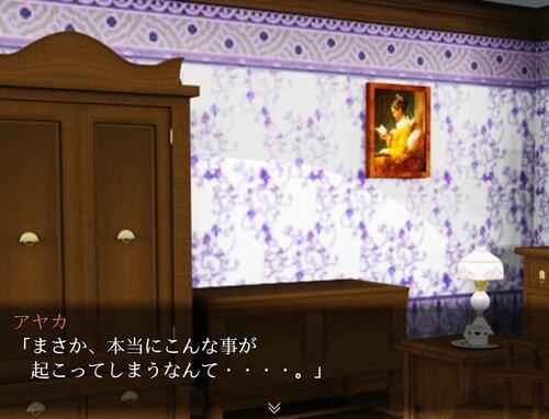 インビシブル・ランド(体験版) Game Screen Shot3
