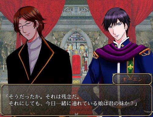 インビシブル・ランド(体験版) Game Screen Shot4