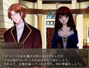 インビシブル・ランド(体験版) Screenshot
