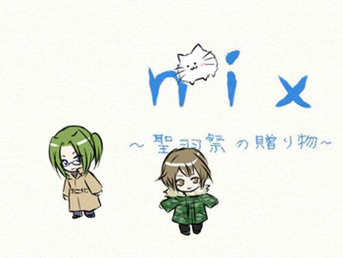 nix~聖羽祭の贈り物~ Game Screen Shot2