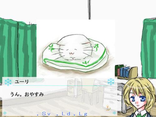 nix~聖羽祭の贈り物~ Game Screen Shot3