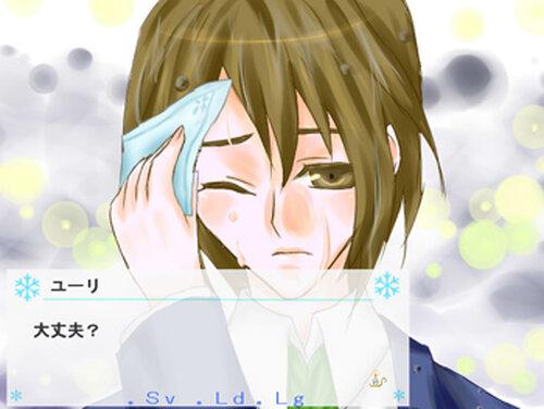 nix~聖羽祭の贈り物~ Game Screen Shot4