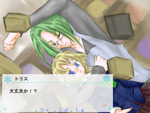nix~聖羽祭の贈り物~ Game Screen Shot5