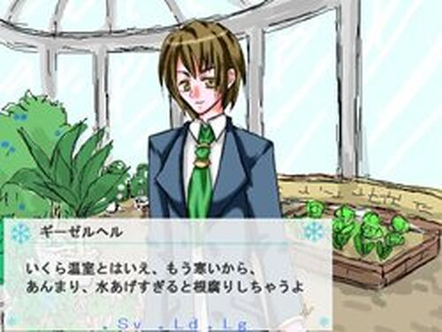 nix~聖羽祭の贈り物~ Game Screen Shots