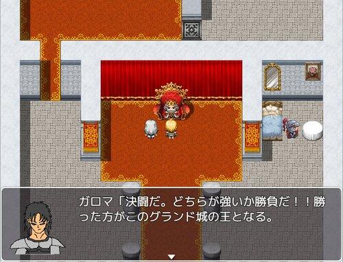 グランドファンタジー Game Screen Shot