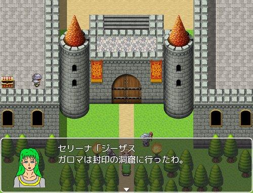 グランドファンタジー Game Screen Shot2