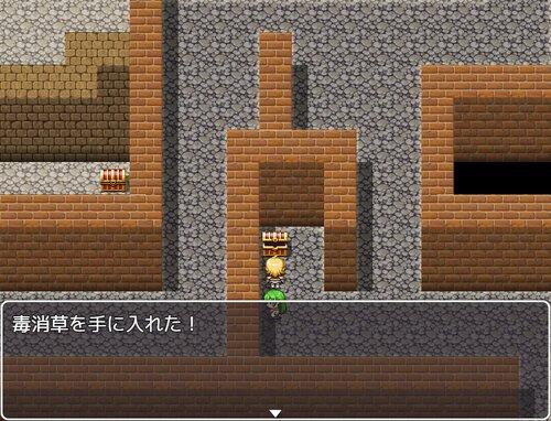 グランドファンタジー Game Screen Shot3