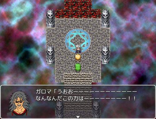 グランドファンタジー Game Screen Shot4