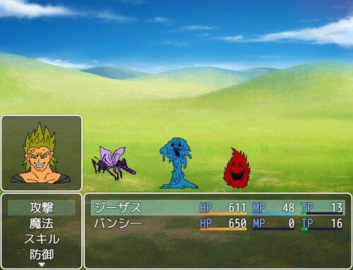 グランドファンタジー Game Screen Shot5