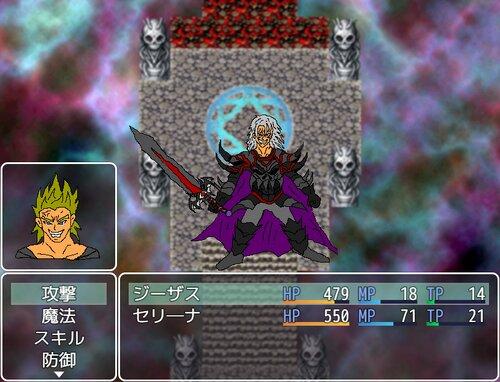 グランドファンタジー Game Screen Shots