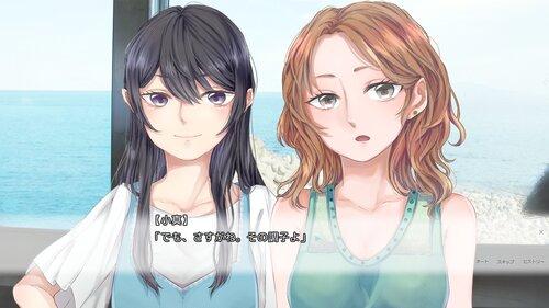 Summer! 体験版 Game Screen Shots
