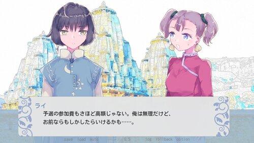 迎春!スキスキ小籠包 Game Screen Shot2