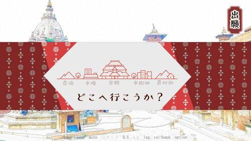 迎春!スキスキ小籠包 Game Screen Shot3