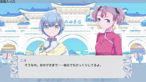 迎春!スキスキ小籠包 Game Screen Shot5
