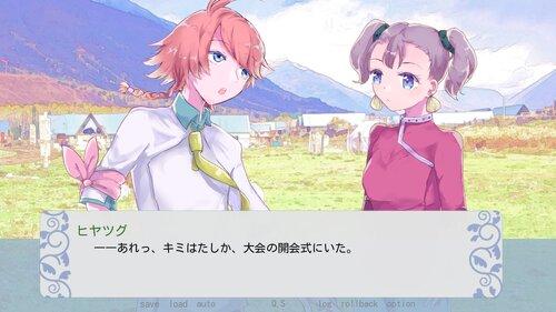 迎春!スキスキ小籠包 Game Screen Shots