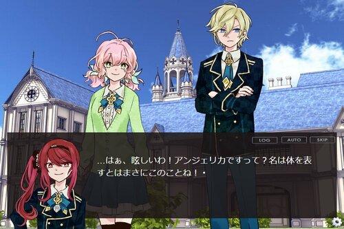 婚約破棄!?どうぞどうぞ歓迎します!! Game Screen Shot1