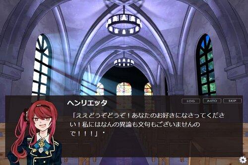 婚約破棄!?どうぞどうぞ歓迎します!! Game Screen Shot3