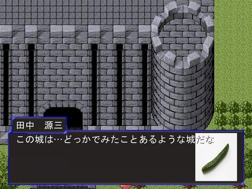 ホラーゲーム(が作りたかった) Game Screen Shot1