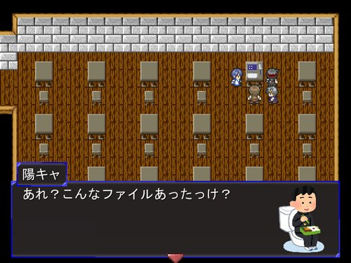 ホラーゲーム(が作りたかった) Game Screen Shot4