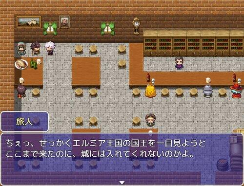 宵闇ノ彼方 Game Screen Shot3