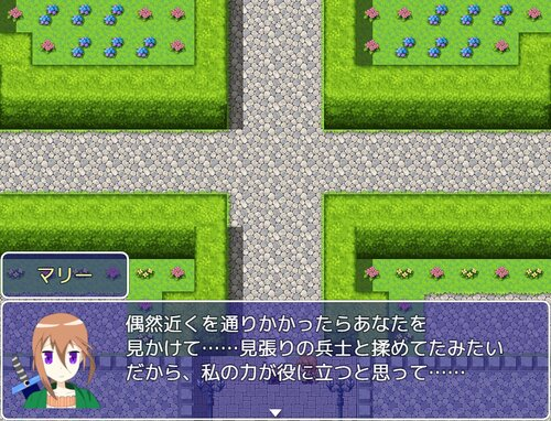宵闇ノ彼方 Game Screen Shot4