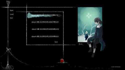 Shiki Game Screen Shot2